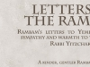 rotators-winter2012-rambamletters